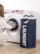 Aluminum tube collapsible laundry basket bag with alloy handle hamper waterproof Oxford cloth toy storage