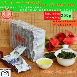 2019 تيكوان يين الشاي متفوقة شاي الألونج 1725 الشاي العضوي تيكوانين الغذاء الأخضر لتخفيف الوزن الرعاية الصحية