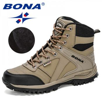 BONA 2020 New Arrival nubukowe skórzane buty turystyczne mężczyźni wspinaczka buty outdoorowe człowiek wysokie góry zimowe pluszowe buty trampki trekkingowe tanie i dobre opinie CN (pochodzenie) RUBBER Lace-up Pasuje prawda na wymiar weź swój normalny rozmiar Winter2019 Początkujący Dla dorosłych