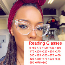 Gafas transparentes graduadas para ordenador para mujer, anteojos con montura para ordenador, antiluz azul, Gafas para ojos de gato, lector de presbicia, Gafas de aumento