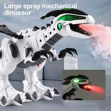 Модель электронного динозавра модель механического Детская развивающая