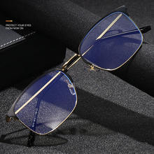 Мужские очки в оправе из сплава деловом стиле с полной оправой