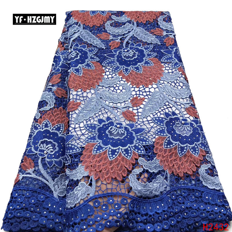 YF HZGJMY African Lace High Quality Fabrics 2019 Nigerian Embroidery Cord Fabrics French Special Lace With Beads&stones A2432 - 5