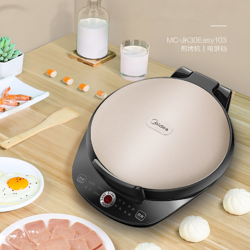 Midea/Beauty JK30Easy103 Oven Household Electric Baking Pan Double Side Heating Pancake Maker Electric Grill
