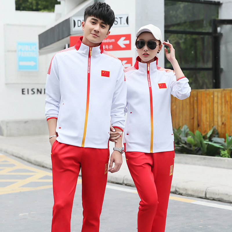 Business Attire National Team Set Autumn Junior High School High School Students College Style Sports Loose-Fit Men And Women Sc