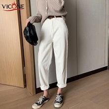 Vicone хлопковые белые джинсы для женщин с высокой талией шаровары