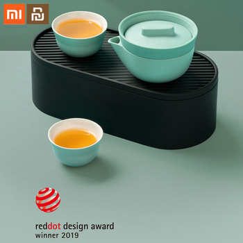 Xiaomi Portable party outdoor travel tea set business gift office tea quick drink cup tea set