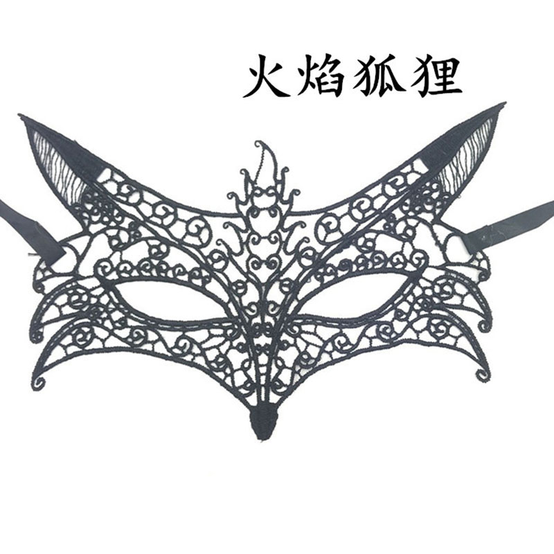 Erotic Sexy Mask Lace Sexy Eye Mask Shapeless BDSM Bondage Christmas Sex Toys For Woman Toys For Adults Sex Products
