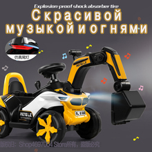 Electric car for Children RC toy engineering old toy battery double drive child remote control knight excavator Baby gifts