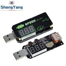 5V 5W USB Ventilateur Gouverneur Minuterie LED Module de Gradation Tension Régulateur De Vitesse Réglable Pour Voiture De Bureau Dortoir Étudiant