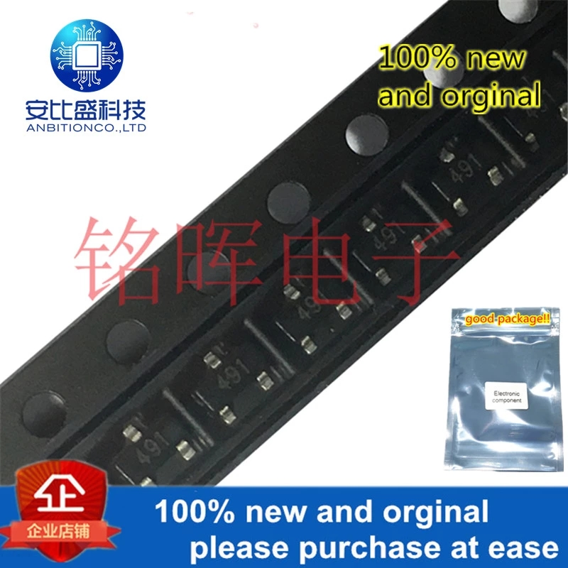 50pcs 100% New And Orginal FMMT491 Silk-screen 491 SOT-23 In Stock