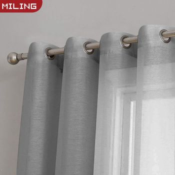 Solid Tulle Curtains for Living Room 1