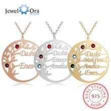 Индивидуальное семейное ожерелье с деревом, персонализированное 925 пробы Серебряное ожерелье для матери, хорошее ювелирное изделие для сестры, лучший друг, именная табличка, подарок