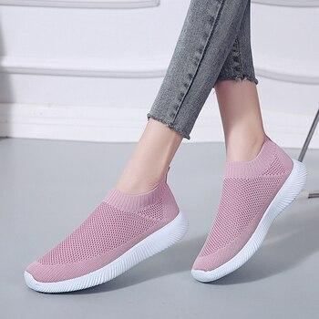 Lucyever Women Spring Autumn Sneaker Knitted Mesh Vulcanized Shoes  1