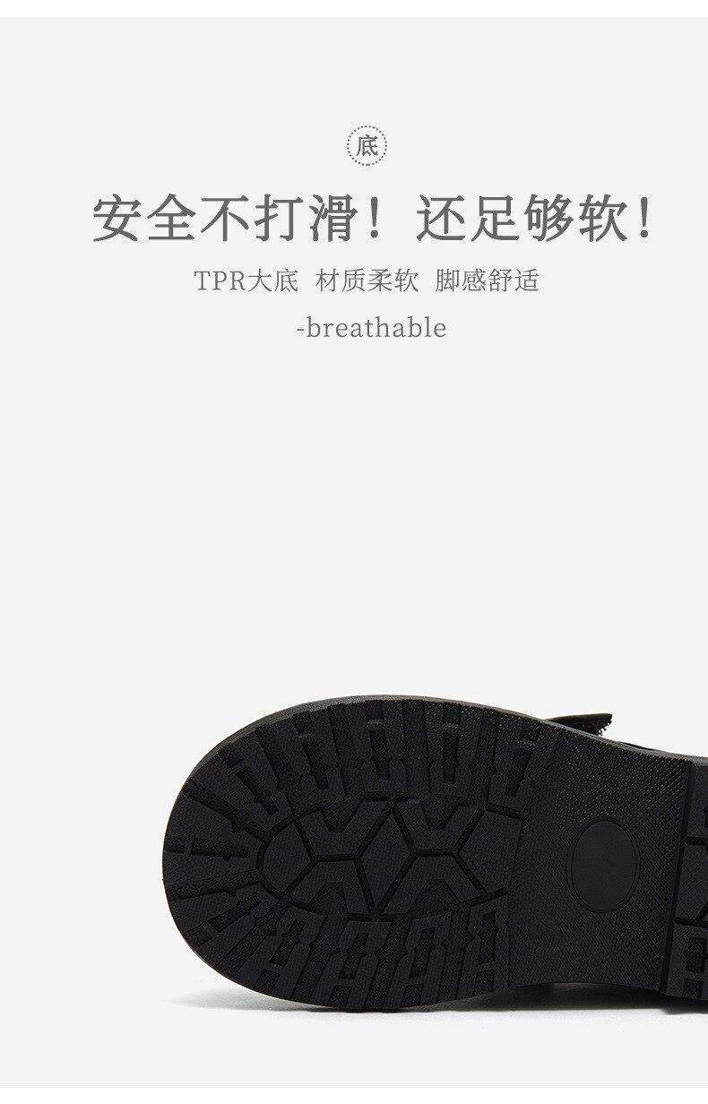 Para Meninos Sapatos de Festa Preto Crianças