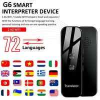 2020 New G6 Portable Audio Translator Translaty MUAMA Enence Smart Instant Real Time Voice Languages Translator