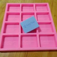 Прямоугольная силиконовая форма для мыла с 12 емкостями под