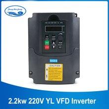 2.2kw 인버터 220v 2.2kw VFD 가변 주파수 드라이브 VFD 인버터 400Hz 10A VFD 인버터 1HP 입력 3HP 주파수 인버터