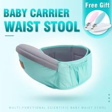 Baby Carrier Waist Stool Walkers Baby Sling Hold Waist Belt Backpack Hipseat Belt Kids Adjustable Infant Hip Seat цены онлайн