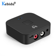 Bluetooth 5.0 rca オーディオレシーバー 3.5 ミリメートル 3.5 aux ジャック音楽ワイヤレス bluetooth アダプタ nfc 車のテレビのスピーカー自動オン/オフ