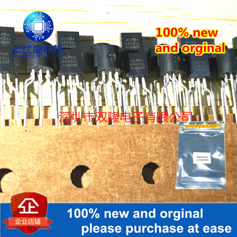 10pcs 100% New And Orginal AS431LN AS431L TO-92 In Stock