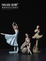 Nordic Modern Minimalist Home Ballerina Girl Small Ornaments Art Creative Decorations Room Layout home decoration accessories