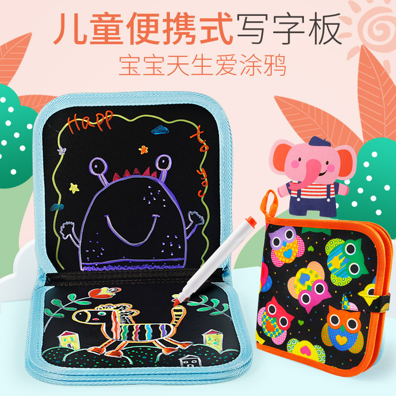 CHILDREN'S Drawing Board Portable Graffiti Small Blackboard Young STUDENT'S Painted Multi-functional Handwritten Wipable Househo