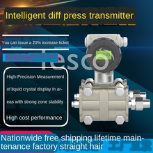 3051TG micro differential pressure sensor 4-20ma liquid level difference transmitter 0 30kpa diffused silicon pressure transmitter m20 1 5 level negative absolute pneumatic hydraulic pressure sensor 4 20m