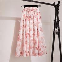 A007 Skirt