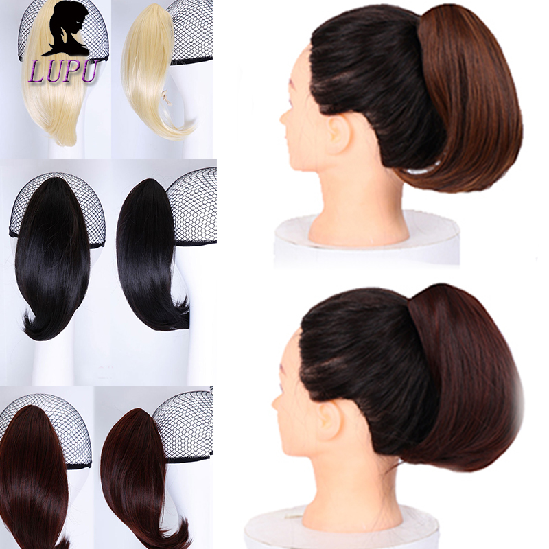 LUPU 6 Inches Claw Ponytail Synthetic Short Hairpieces Clip In Little PonyTails High Temperature Hair Extension Headwear