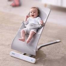 Multifunctional  Baby Sleeping Basket Salincak  Newborn Baby Swing Jumpers Bouncer Rocking Chair Automatic Cradle Bebek Salincak