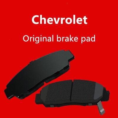 Make For Chevrolet Cruze Brake Pad Original Factory Classic Epica LOVA  Aveo Malibu Sail Front Plate Rear