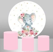 Ronde Cirkel Achtergrond Verjaardag Tafel Party Decoratie Doop Olifant Baby Shower Elastische Stof Cilinder Plinths Cover
