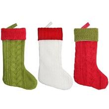 Роскошный плюш игрушки Висячие рождественские чулки 12 дюймов вязаные рождественские чулки для сезонного декора 30SE19