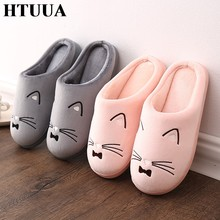 HTUUA Cartoon Cat Embroidery Winter Couples Cotton Slippers Women Warm Plush Indoor House Home Slippers Floor Shoes Woman SX3181(China)