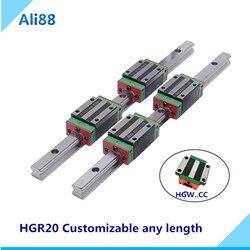 HG20_小