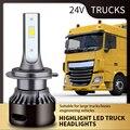 24 Вт, светодиодные лампы для грузовиков H4 H7 H1 H3 6000 К 80 Вт 16000LM ближнего света дальнего света супер яркий светодиодный головной светильник гру...