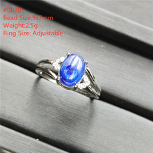 Natural Blue Kyanite Ring Healing Cat Eye Woman Female Cat Eye Party Jewelry 925 Sterling Silver Sterling Adjustable Ring AAAAA