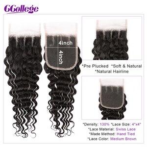 Image 4 - 딥 웨이브 번들 브라질 헤어 위브 4 개/몫 100% 인간의 머리카락 묶음 비 레미 헤어 익스텐션