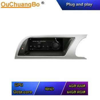 Ouchuangbo Android 9.0 car radio multimedia recorder for 8.8 inch RHD A4 B8 A4L 2009-2016 stereo 8 core head unit 4GB+64GB image