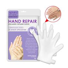 1 пара = 2 увлажняющих масок для рук, увлажняющие отбеливающие перчатки для ухода за кожей рук, против морщин, отшелушивающие, для удаления ом...