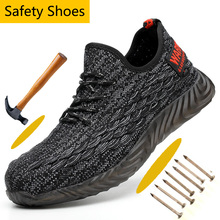 Anti smashing Mens Protective Steel Toe Cap Safety Shoes for Men Casual Light Mesh Comfortable Anti Puncture Work Safety Shoes
