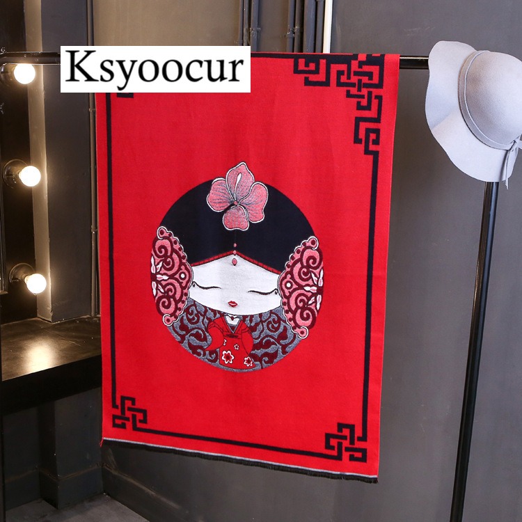 Size 190*70cm, 2020 New Autumn/Winter Long Section Cashmere Fashion Scarf Women Warm Shawls And Scarves Brand Ksyoocur E34