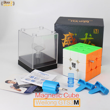 Moyu Weilong GTS3M مكعب مغناطيسي 3x3x3 سرعة المكعب السحري GTS3 GTS2 GTS2M المكعب الأصلي 3x3 Magico Cubo 3*3*3 الأسود Stickerless