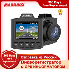 Marubox M340GPS Dvr Dash Camera Radar Detector 360 Graden Draaibare Originele Full Hd Auto Dvr Camera G-Sensor Met russische Voice