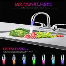 Дропшиппинг кухонные аксессуары для ванной Светодиодный водопроводный кран светильник 7 цветов меняющий свечение душевой рассеянный водопроводный кран для ванной комнаты