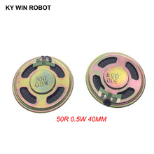2pcs/lot New Ultra-thin Mini speaker 50 ohms 0.5 watt 0.5W 50R speaker Diameter 40MM 4CM thickness 5MM