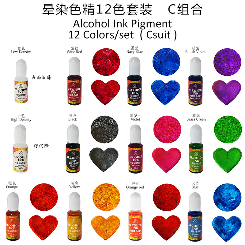 12PCS Epoxy Resin Diffusion Pigment Kit 10ML Epoxy Resin Pigment Alcohol Ink Liquid Colorant Dye Ink Diffusion Resin Jewelry Mak
