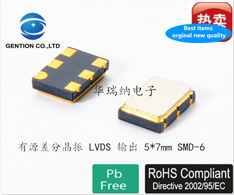 2pcs 100% New And Orginal CCLD-033-50-156.25MHZ 156.25M 156.250MHZ Differential Crystal 5070 6-pin
