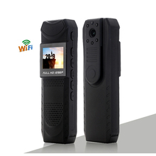 1,5 Дюймовый экран Беспроводная Wi Fi камера ночного видения мини DV с телом Novatek 96650 полицейская Карманная камера циклический рекордер мини DVR